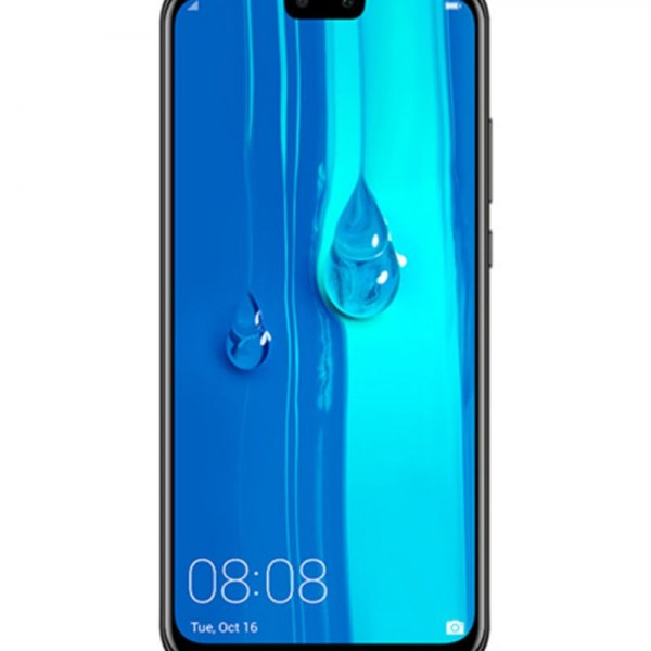 Huawei Y7 Prime 2019 Price in Pakistan & Full Specification