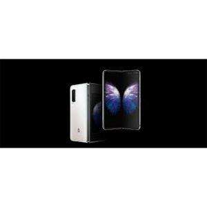 Samsung Galaxy W20 5G
